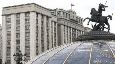 «Единая Россия» подвела итоги работы в действующем созыве Госдумы