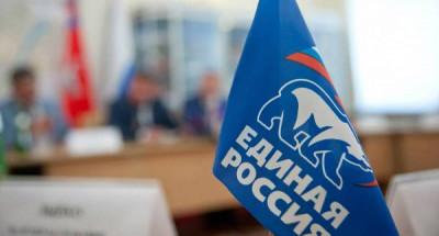 «Единая Россия» поддержала развитие образования и здравоохранения