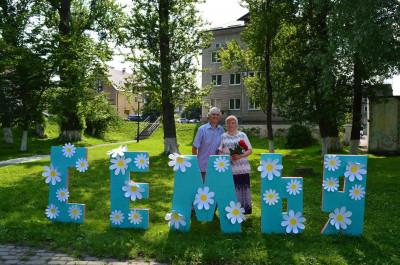 «Единая Россия» – за семью и верность