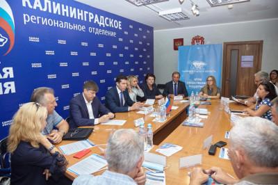 Федеральный штаб общественной поддержки «Единой России» начал работу