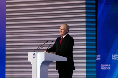 Владимир Путин внёс ряд предложений в программу партии на съезде