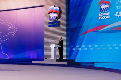 Владимир Путин внес свои предложения в народную программу