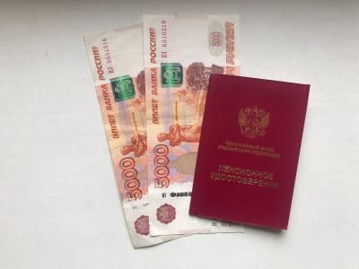 Правительство обеспечило решения Съезда «Единой России»